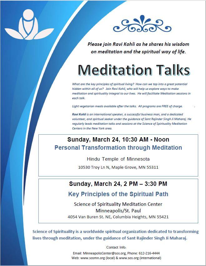 Meditation Talks by Ravi Kohli | Science of Spirituality